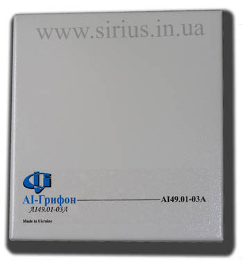 Грифон АІ49.01-03А